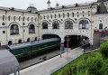 ЖД-вокзал - конец Транссиба во Владивостоке
