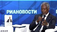 Кофи Аннан рассказал о главных темах своей книги на презентации в Москве