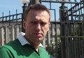 Оппозиционер и блогер Алексей Навальный