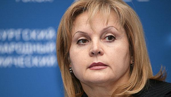 Элла Памфилова. Уполномоченный по правам человека в Российской Федерации. Архивное фото