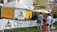 Бродячий семейный цирк из Швейцарии приехал в новосибирский Академгородок