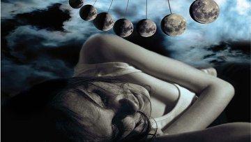 Ученые обнаружили взаимосвязь между плохим сном и циклами луны