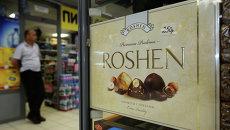 Прилавок с украинским шоколадом Рошен. Архивное фото