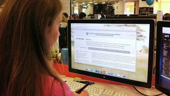 Специализированный сайт nap.rkn.gov.ru, через который правообладатели могут направлять заявления об ограничении доступа к тем или иным ресурсам