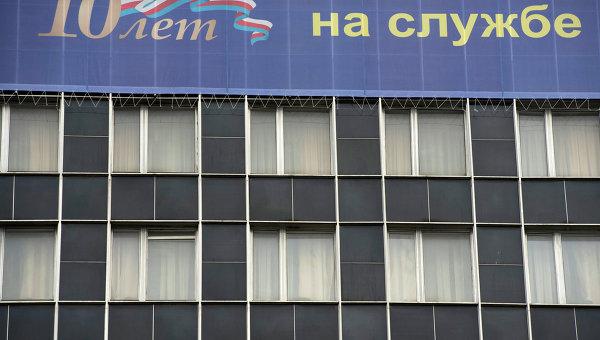 Баннер с перепутанными цветами российского флага на здании ФСКН
