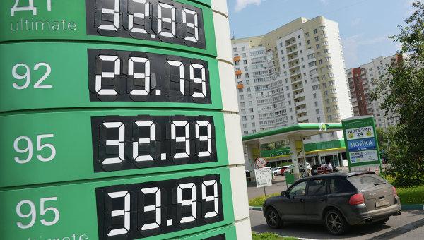 бензин 92 цена за литр сегодня москва