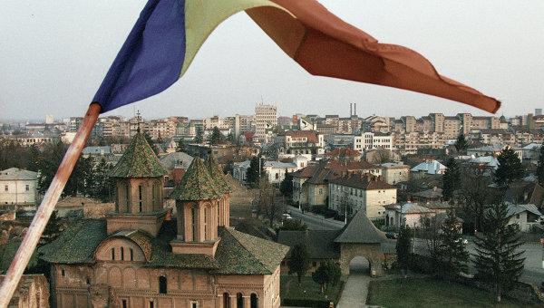 Вид на город Тырговиште. Архивное фото