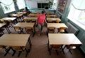 Подготовка школ в Приморье к учебному году