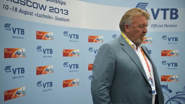 Василий Титов. Архивное фото