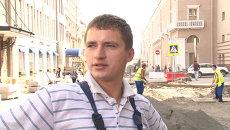 Очевидец рассказал, как рабочие нашли снаряд у здания Совфеда