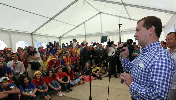 Рабочая поездка Д.Медведева в Пятигорск