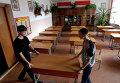 Подготовка школ к новому учебному году во Владивостоке