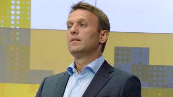Кандидат в мэры Москвы от РПР-ПАРНАС оппозиционер Алексей Навальный