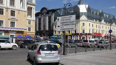 Центр Владивостока, улица Светланская, архивное фото