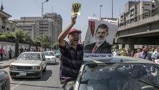Сторонник экс-президента Муххамеда Мурси. Архивное фото