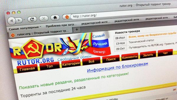 Сайт Rutor.org