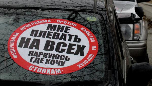 Акция Стопхам во Владивостоке. Архивное фото