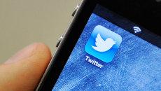 Логотип социальной сети Twitter. Архивное фото.