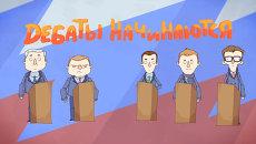 МультНьюс №38: рэп-битва, или Как проходили дебаты кандидатов в мэры Москвы