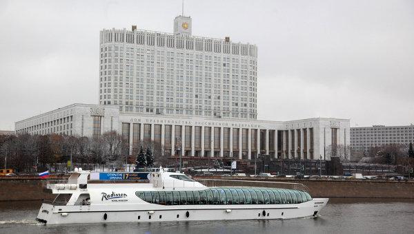 Здание Дома правительства РФ, архивное фото