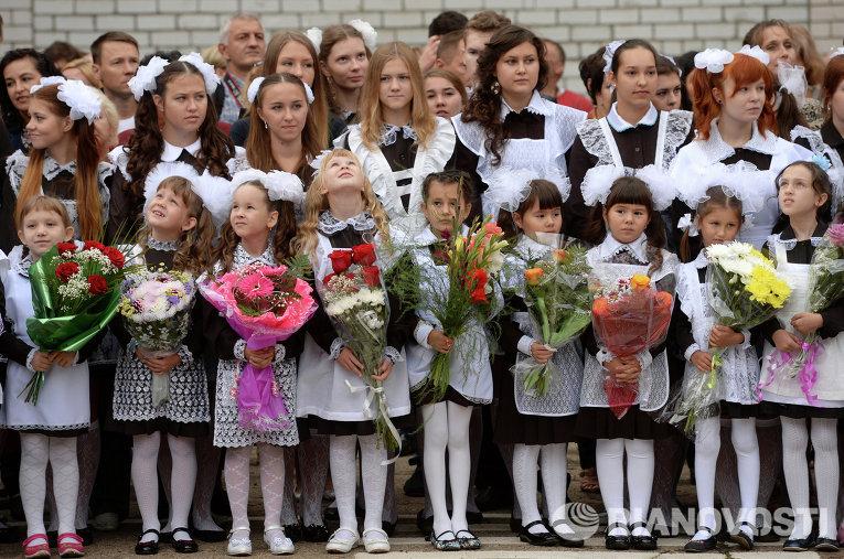 пожелание девушке дата наала учебного года в болгарии популярными видами ткани