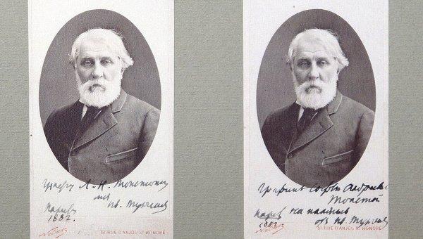 Фотографии И.С. Тургенева с дарственными подписями писателя Л.Н. и С.А. Толстым. 1882 г.