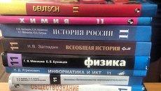 Новые учебники перед началом учебного года, школа 1238, Москва