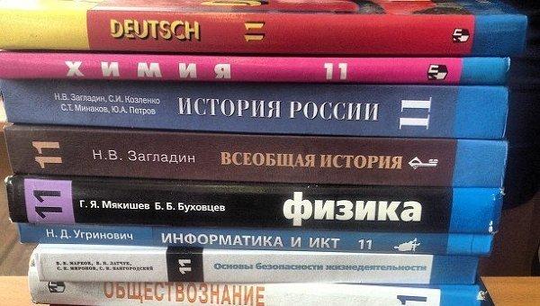 Новые учебники перед началом учебного года, школа 1238, Москва. Архивное фото