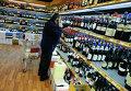 Покупка алкогольной продукции