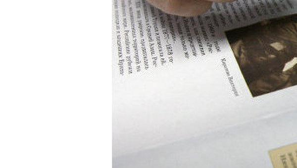 Книга. Архив.