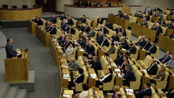 Пленарное заседание Госдумы РФ в осенней сессии, архивное фото