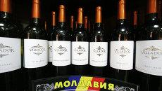 Продажа молдавских вин. Архивное фото
