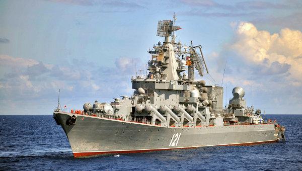 Ракетный крейсер Москва. Архивное фото