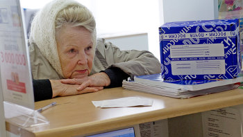Пенсионерка в одном из московских отделений Почты России. Архивное фото