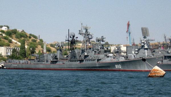Сторожевой корабль Черноморского флота (ЧФ) Сметливый. Архивное фото