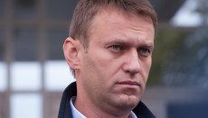 Оппозиционер Алексей Навальный, архивное фото