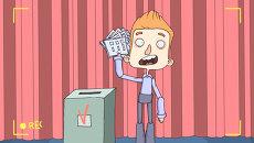 МультНьюс №39: почему важно ходить на выборы