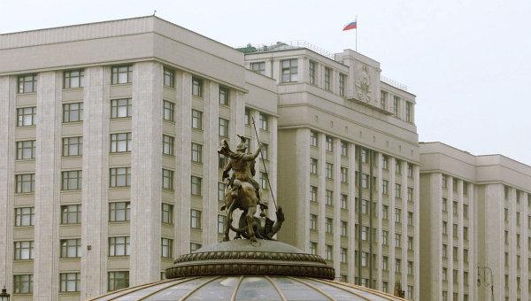 Здание Государственной Думы РФ, архивное фото