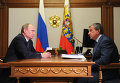 В.Путин встретился с И.Сечиным