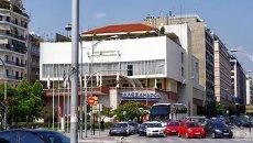 Салоники, Греция. Архивное фото