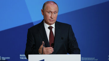 Выступление Президента РФ Владимира Путина на заседании Международного дискуссионного клуба Валдай