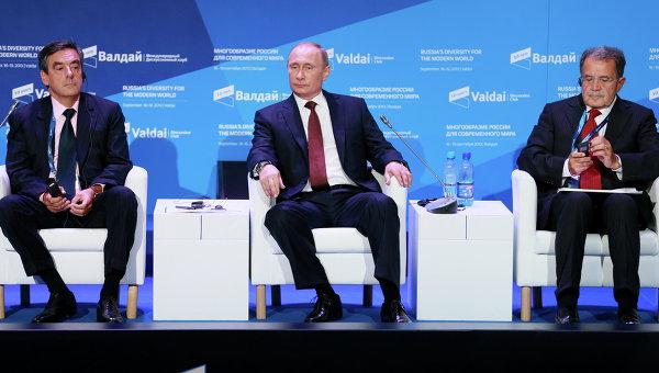 Президент России Владимир Путин на заседании дискуссионного клуба Валдай, фото с места события