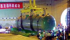 Строительство Тяньваньской АЭС в Китае