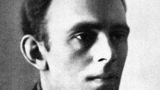 Поэт Осип Мандельштам. Архив