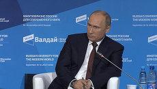 Путин заявил, что не исключает амнистии для фигурантов Болотного дела