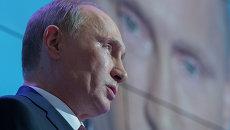 Владимир Путин на заседании дискуссионного клуба Валдай