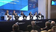 Встреча Владимира Путина с членами клуба Валдай