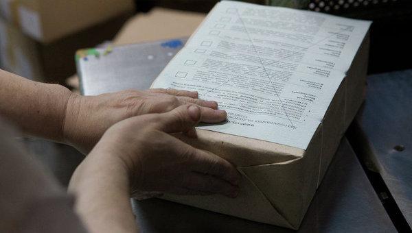 Печать бюллетеней, архивное фото