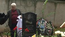 Памятник журналисту-экологу Бекетову открыли в Химках под проливным дождем