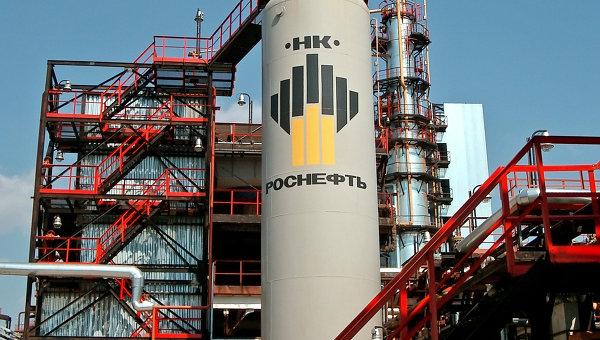 На территории ОАО «НК «Роснефть» Комсомольский НПЗ». Архивное фото
